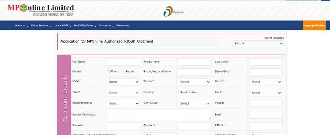 mp online registration