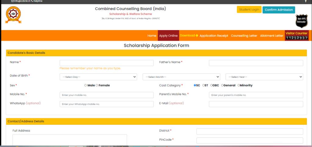 scholaship application form bihar