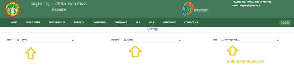 mp bhunaksha select your village