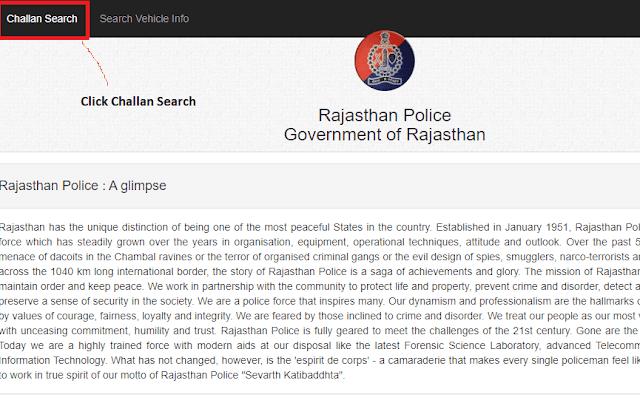 चालान राजस्थान पुलिस  e challan online payment rajasthan rto