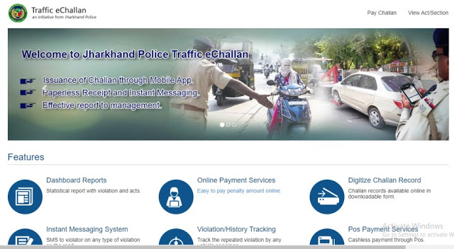 Pay  E Challan jharkhand City Police