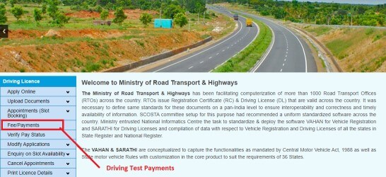 Driving License Retest Appointment