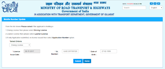 Update Mobile No. in Driving License