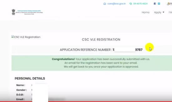 application reference number