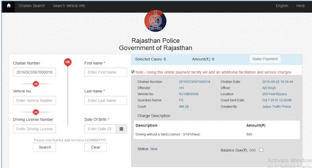http://echallanjaipur.rajasthan.gov.in/
