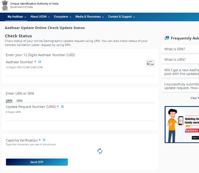 Check Aadhaar Card Address Update Status