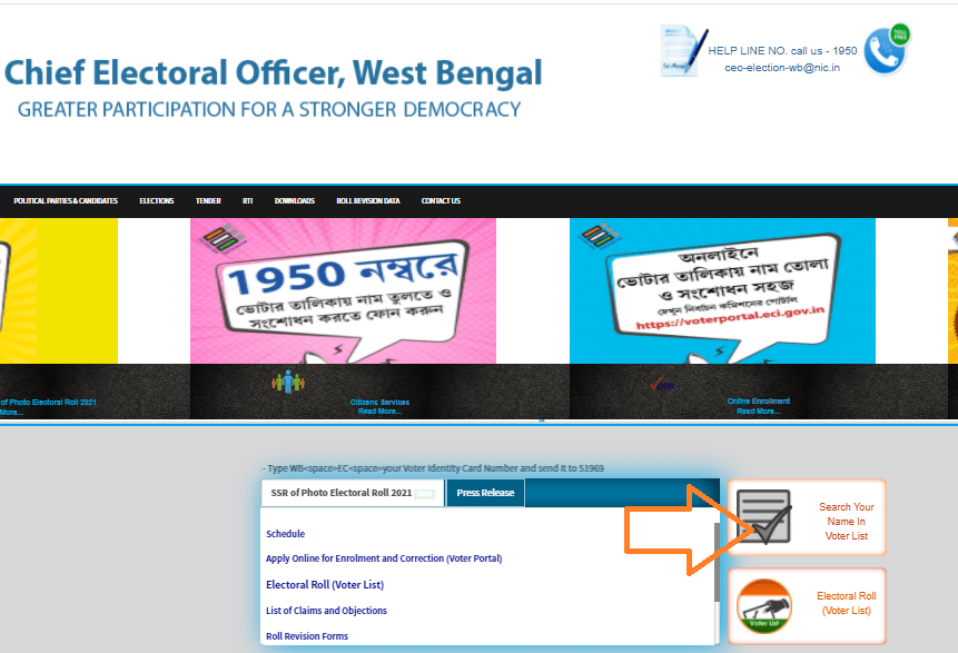 Name Search in West Bengal Voter list