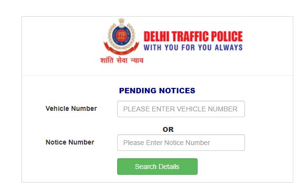 pay notice in delhi