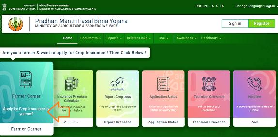 pm fasal bima yojana apply online