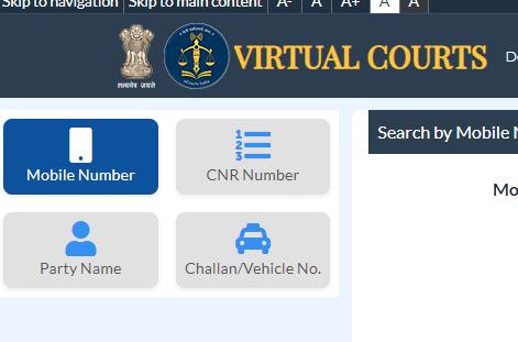 traffic case status