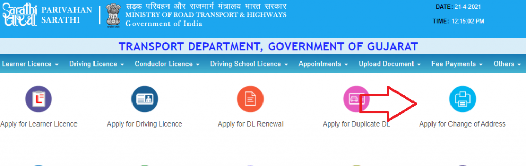 change address in driving licence
