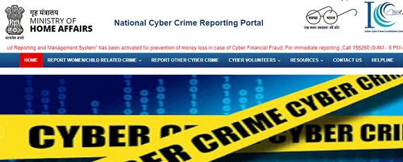 file cybercrime complaint