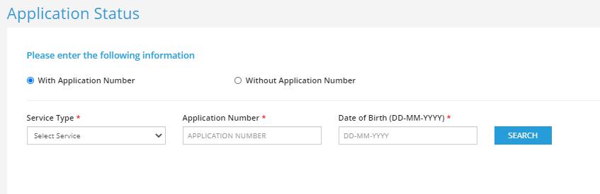 driving licence status ap