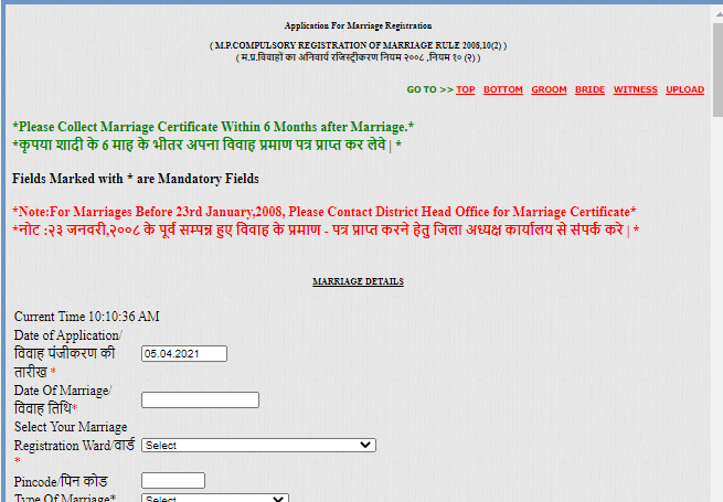 application form marriage certificate mp