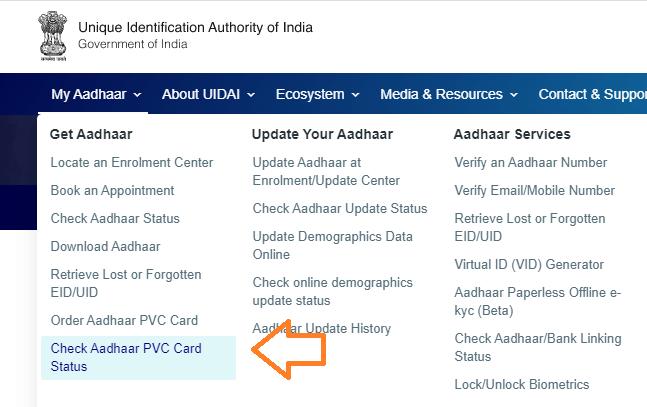 pvc aadhar card status