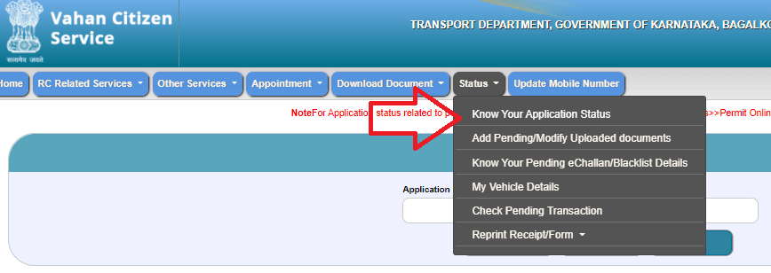 rc status check by application number