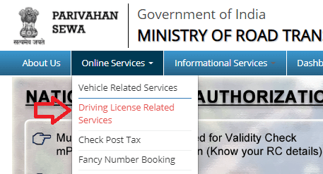duplicate driving licence in UP
