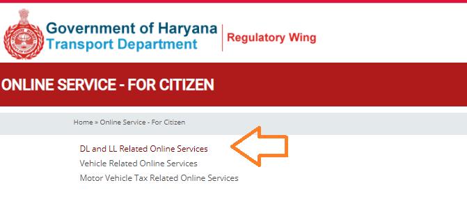Procedure of check Driving Licence Status in Haryana