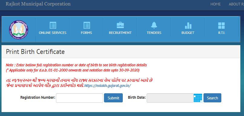 birth certificate download rajkot