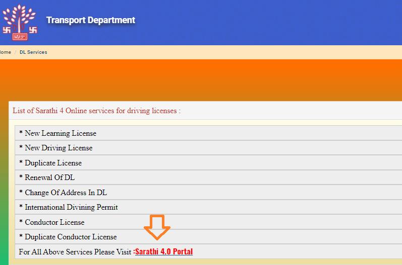 driving licence status in bihar