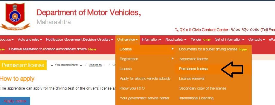 maharashtra driving licence status check