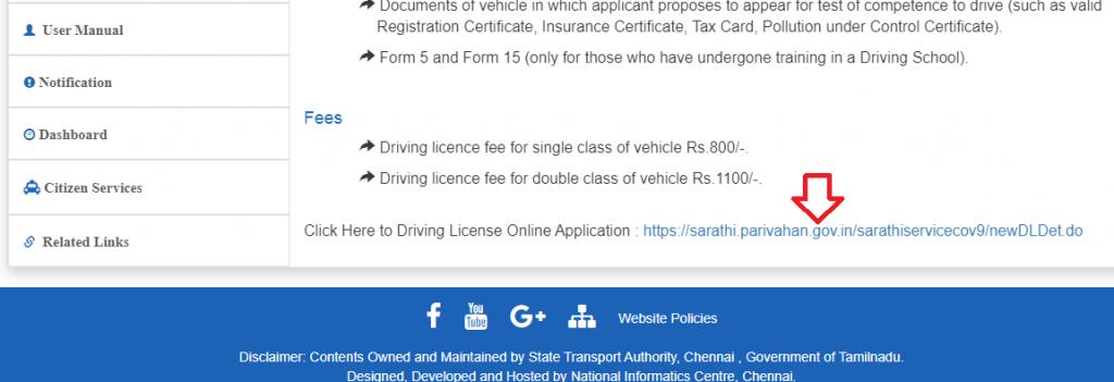 Chennai driving licence status online