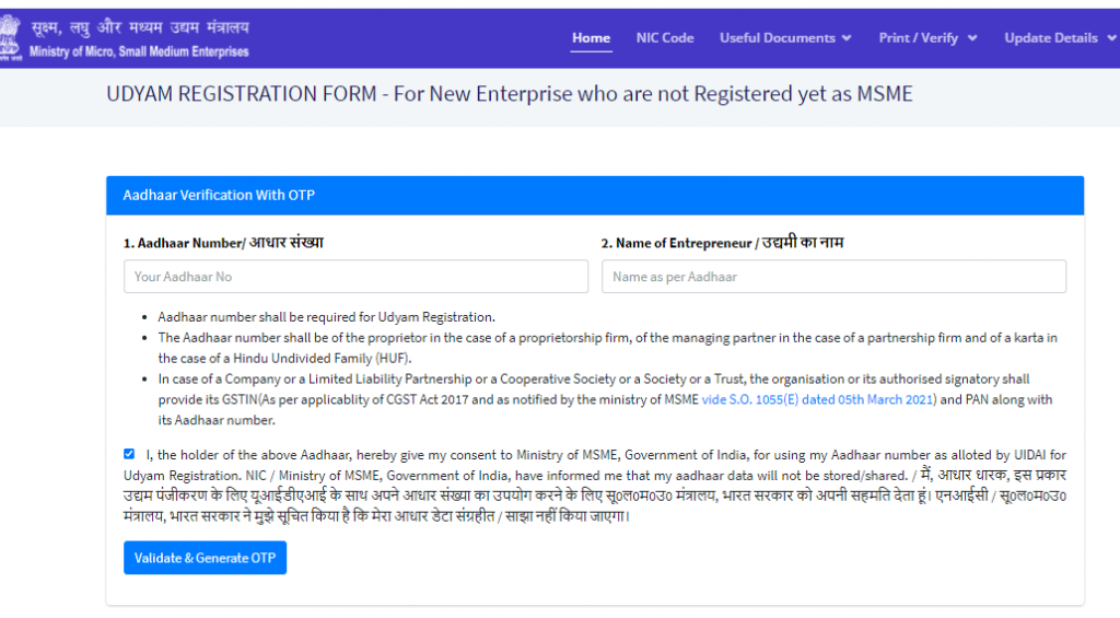 udhyog aadhar registration