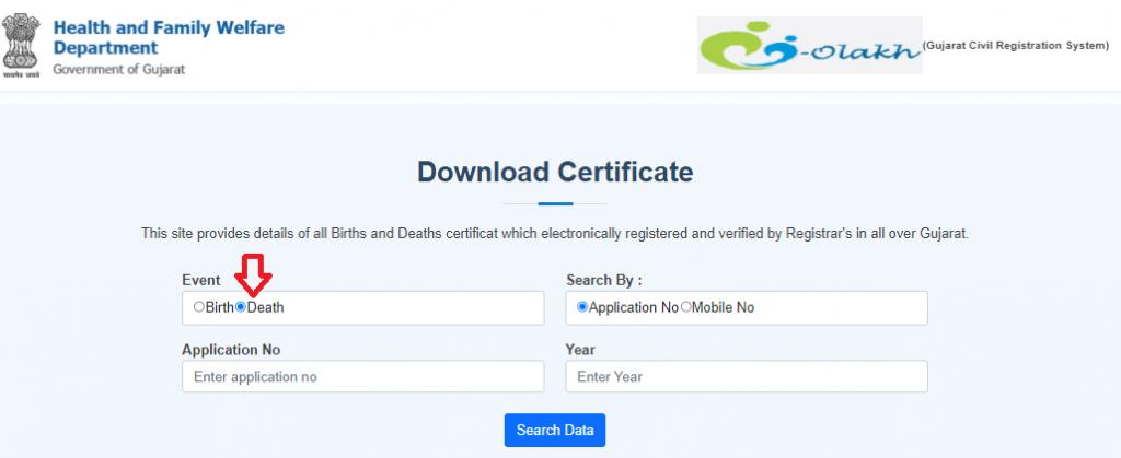 eolakh death certificate download gujarat