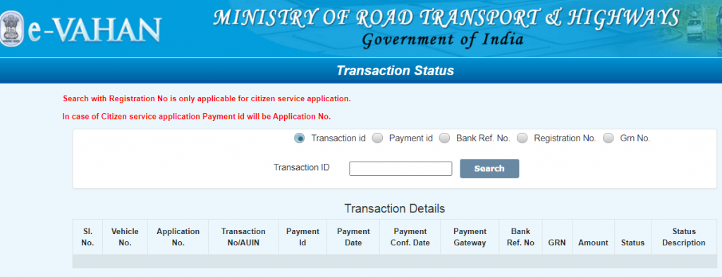 check road tax payment status